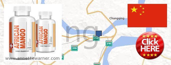 Purchase African Mango Extract Pills online Chongqing, China