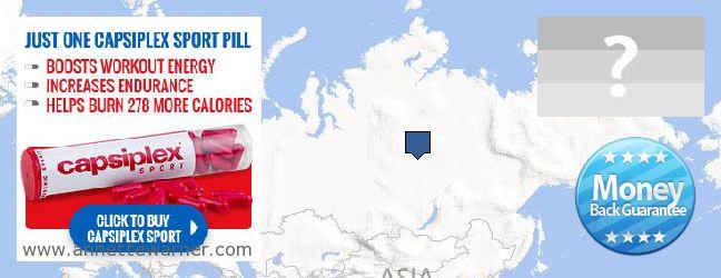 Where to Purchase Capsiplex online Evenkiyskiy avtonomniy okrug, Russia