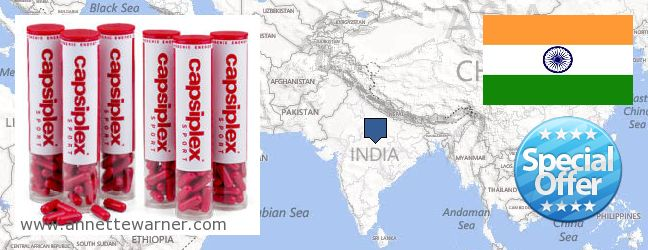 Where to Buy Capsiplex online India
