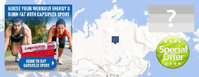 Buy Capsiplex online Ingushetiya Republic, Russia