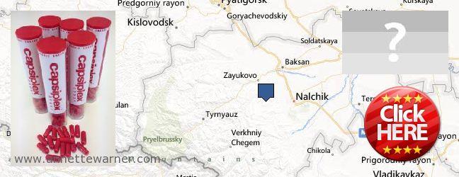 Buy Capsiplex online Kabardino-Balkariya Republic, Russia