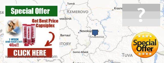 Purchase Capsiplex online Khakasiya Republic, Russia