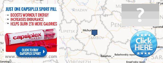 Where to Buy Capsiplex online Tambovskaya oblast, Russia