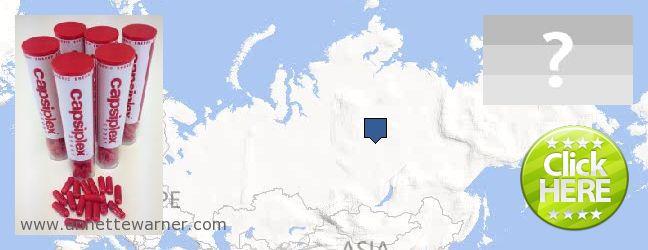 Where to Buy Capsiplex online Taymyrskiy (Dolgano-Nenetskiy) avtonomnyy okrug, Russia