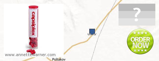 Where Can I Purchase Capsiplex online Ust'-Ordyniskiy Buryatskiy avtonomnyy okrug, Russia