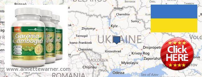 Where to Purchase Garcinia Cambogia Extract online Ukraine