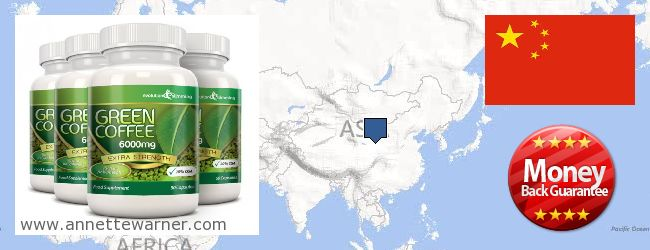 Purchase Green Coffee Bean Extract online China