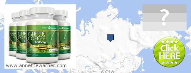 Kde koupit Green Coffee Bean Extract on-line Russia