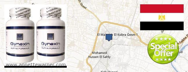 Where Can I Purchase Gynexin online El-Mahalla El-Kubra, Egypt