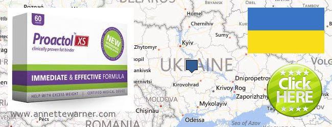 Buy Proactol XS online Ukraine
