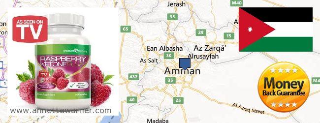 Purchase Raspberry Ketones online Amman, Jordan