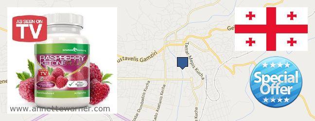 Where to Buy Raspberry Ketones online Kutaisi, Georgia