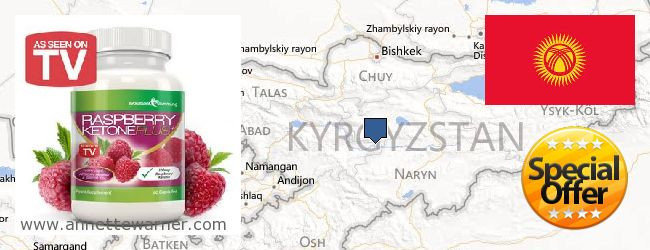 Purchase Raspberry Ketones online Kyrgyzstan