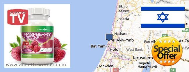Buy Raspberry Ketones online Tel Aviv, Israel