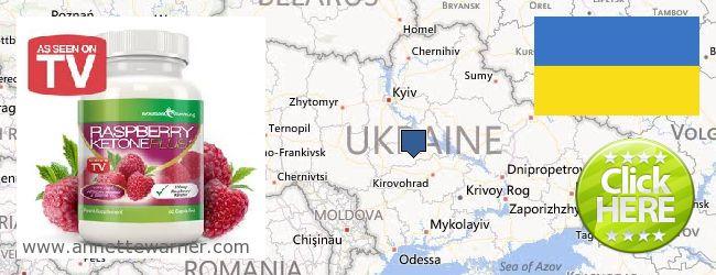 Where to Purchase Raspberry Ketones online Ukraine