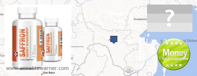 Purchase Saffron Extract online Amurskaya oblast, Russia