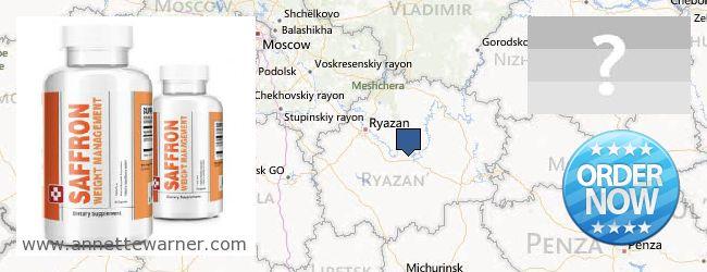 Where to Buy Saffron Extract online Ryazanskaya oblast, Russia