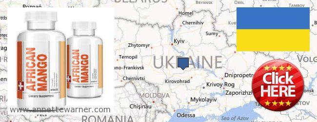 Buy African Mango Extract Pills online Ukraine