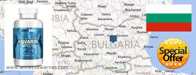 Buy Anavar Steroids online Bulgaria
