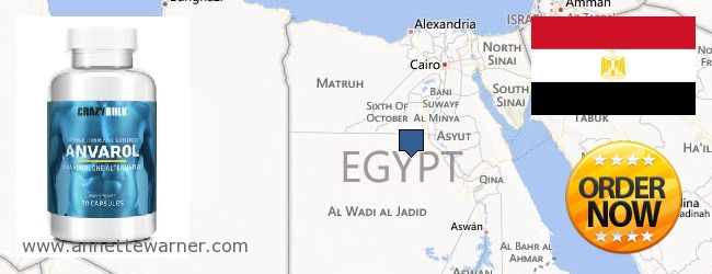 Buy Anavar Steroids online Egypt