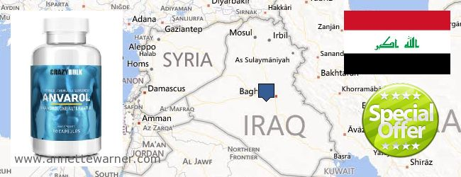 Where to Buy Anavar Steroids online Iraq