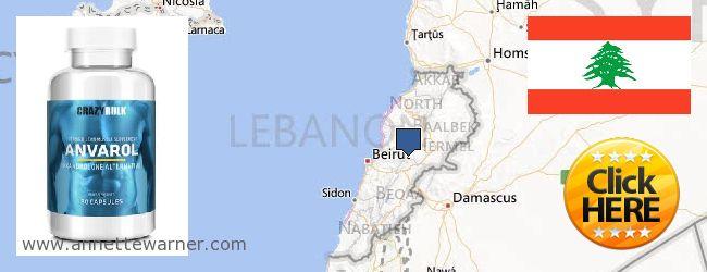 Buy Anavar Steroids online Lebanon