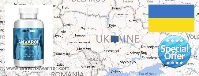 Where Can I Buy Anavar Steroids online Ukraine