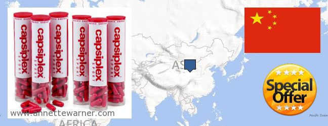 Where to Purchase Capsiplex online China