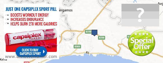 Where Can I Purchase Capsiplex online Dhekelia