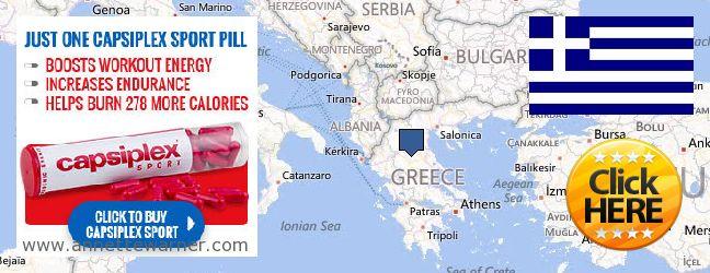 Buy Capsiplex online Greece