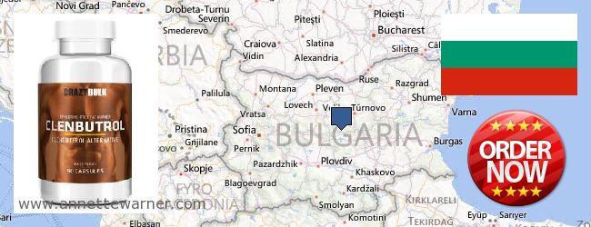 Purchase Clenbuterol Steroids online Bulgaria
