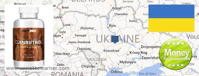 Best Place to Buy Clenbuterol Steroids online Ukraine