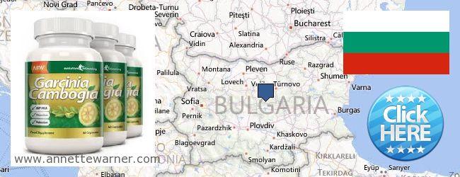Where to Buy Garcinia Cambogia Extract online Bulgaria