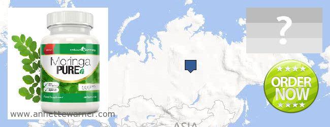 Where to Purchase Moringa Capsules online Russia