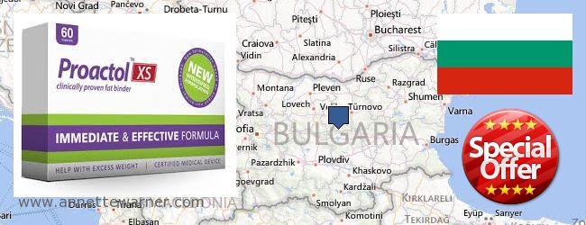 Where Can You Buy Proactol XS online Bulgaria