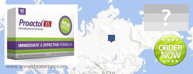 Purchase Proactol XS online Russia