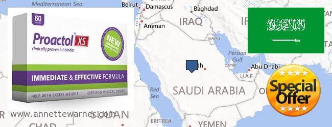 Where to Purchase Proactol XS online Saudi Arabia