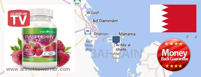 Buy Raspberry Ketones online Bahrain