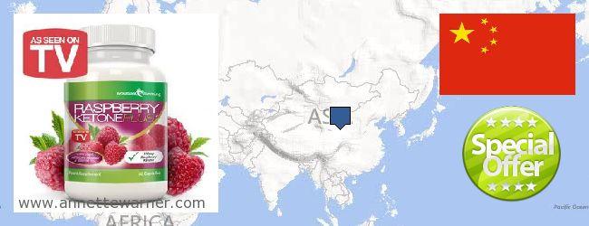 Where to Purchase Raspberry Ketones online China