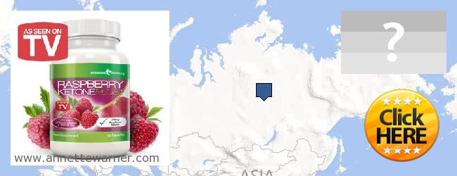Where to Buy Raspberry Ketones online Russia
