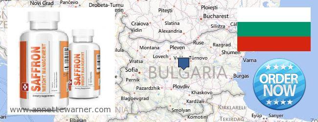 Where to Buy Saffron Extract online Bulgaria